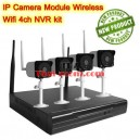 IP Camera Module Wireless Wifi 4ch NVR kit bosch cctv home security camera kit