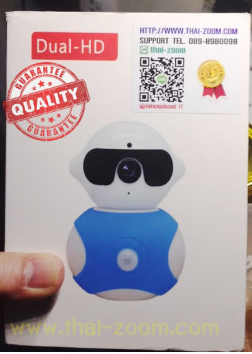 Surveillance Camera Baby Monitor Robot IR Night vision 2 way talk 360 Rotation ip camera doppler fetal baby camera monitor